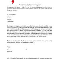 visuel_ldh_formulaire_manifestation